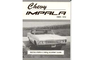 """Chevy Impala Casting Number & Engine Code Guide Book"" Image"